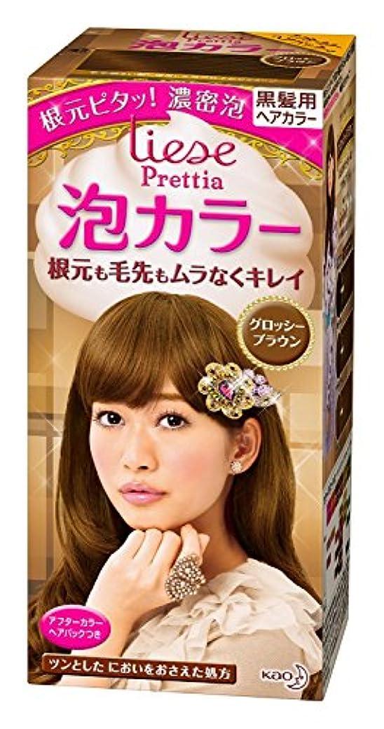 四分円謝罪クスコ【花王】リーゼ プリティア 泡カラーグロッシーブラウン ×10個セット