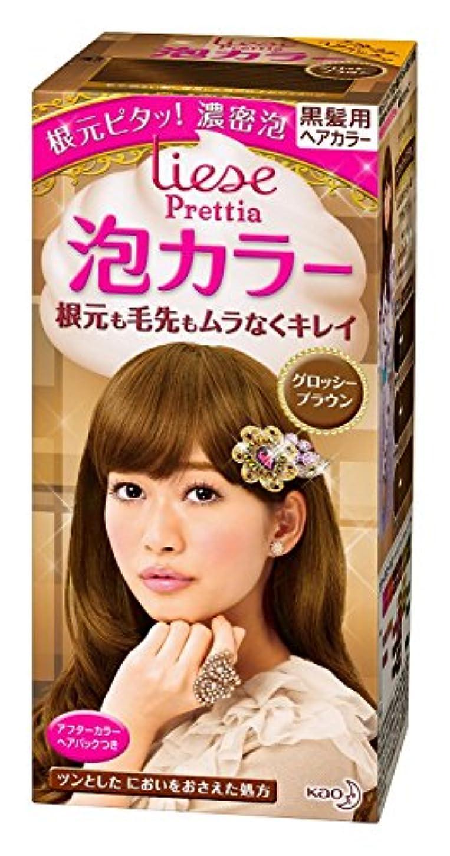 心配曲げるルーム【花王】リーゼ プリティア 泡カラーグロッシーブラウン ×10個セット