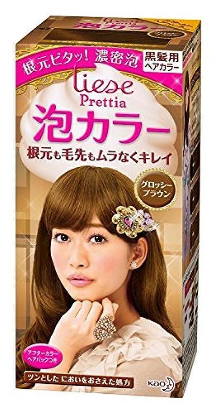 【花王】リーゼ プリティア 泡カラーグロッシーブラウン ×10個セット
