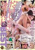 しゅきしゅきだーいしゅき! だいしゅきホールドBEST ダスッ! [DVD]