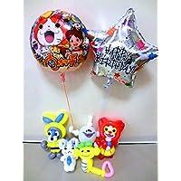 USAピョン&妖怪ウォッチお誕生日祝 バルーン&バルーンアート