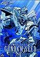 機動戦士ガンダムSEED 6 [DVD]