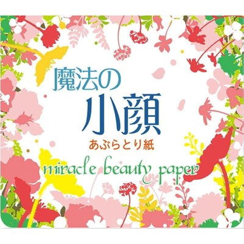 スキャンダラスコントラスト市の花魔法の小顔 あぶらとり紙 30枚入り【5個セット】