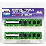 W3U1600PS-2G [DDR3 PC3-12800 2GB 2枚組]