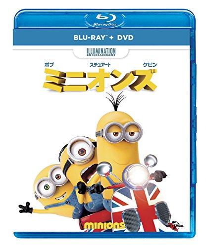 ミニオンズ ブルーレイ+DVDセット [Blu-ray]の詳細を見る