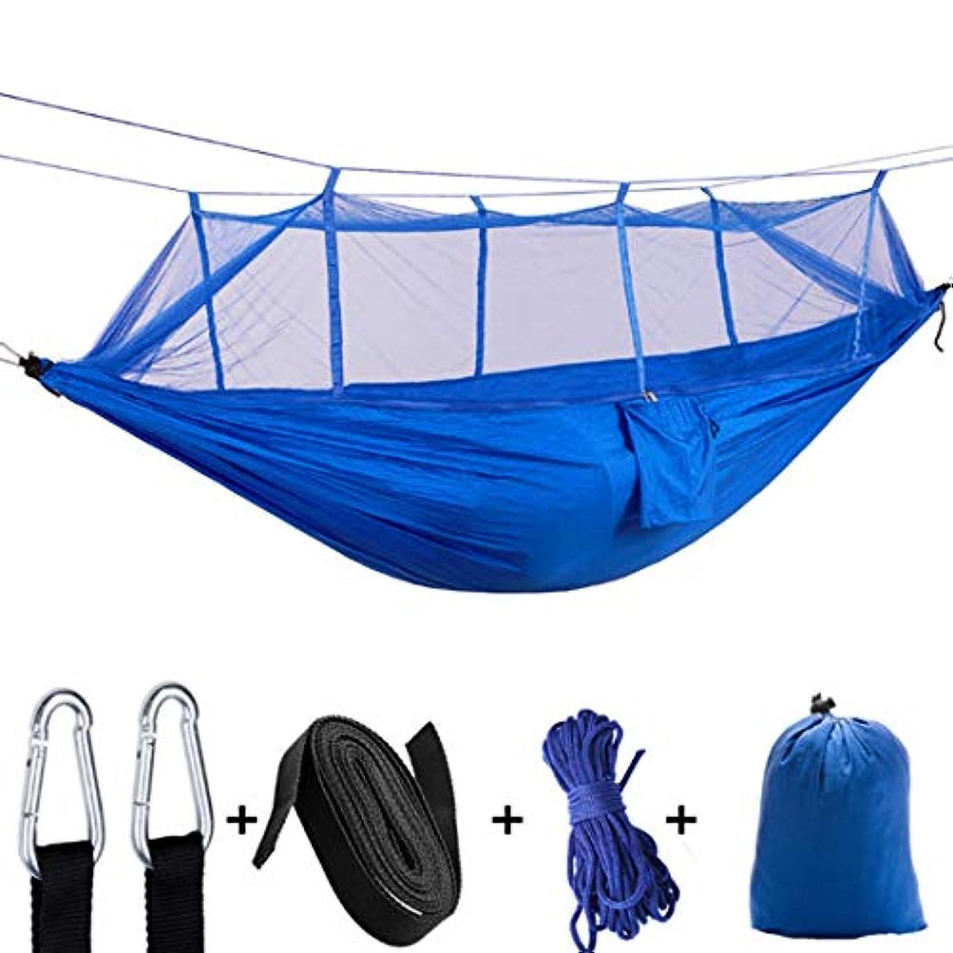 欠席起業家既婚linannau バックキャンプ、キャンプ、ハイキング、旅行、ビーチのためのダブルキャンプハンモック軽量カラビナ (Color : Blue and blue Mesh)