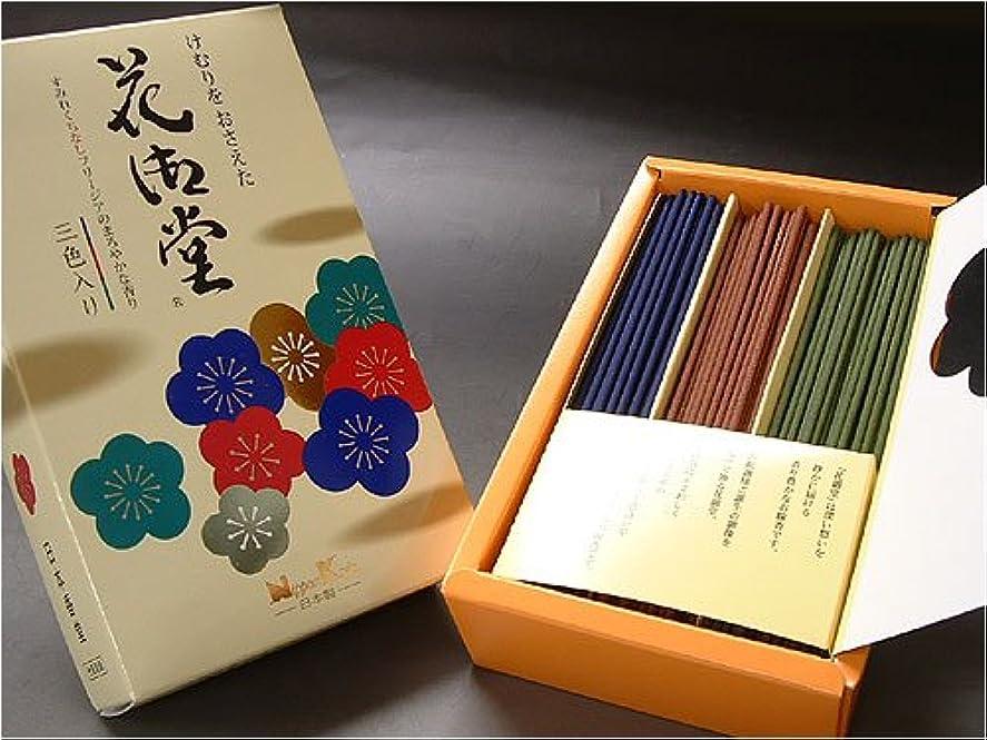 休暇家事をするマルコポーロ日本香堂のお線香 花御堂 バラ詰 三色入