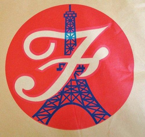 フランス 25kg フランスパン用 小麦粉