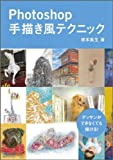 橋本 篤生 / 橋本 篤生 のシリーズ情報を見る
