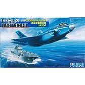 フジミ模型 1/72 バトルスカイシリーズ No.3 F35BライトニングII 航空自衛隊仕様/JASDF