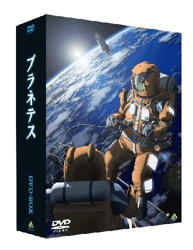 EMOTION the Best プラネテス DVD-BOX