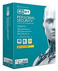 ESET パーソナル セキュリティ (最新版) | 1台1年版 | Win Mac Android対応