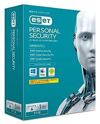 ESET パーソナル セキュリティ (最新版) | 1台1年版 | Win/Mac/Android対応