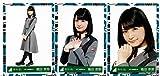 欅坂46 大人は信じてくれないMV衣装 ランダム生写真 3種コンプ 織田奈那