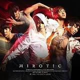 東方神起 4集 - Mirotic (CD+写真集)(Version A)(韓国盤) 画像