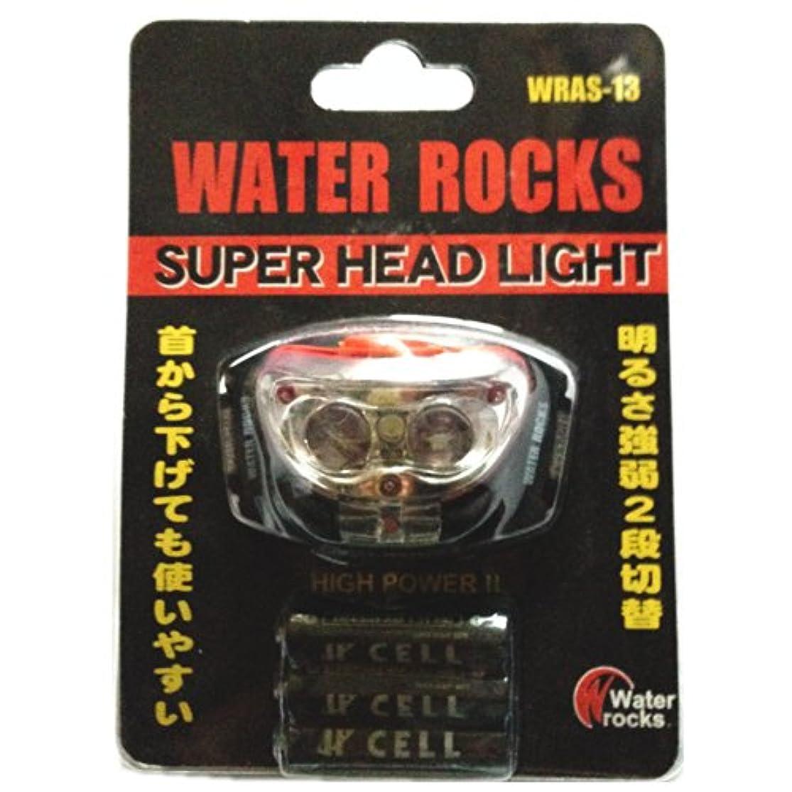 ストレスの多い契約シェーバーオレンジブルー(ORANGE and BLUE) Water Rocks スーパーヘッドライト オレンジ WRAS-13