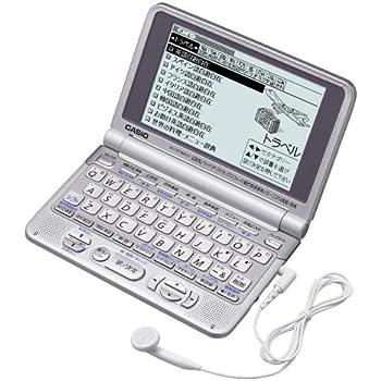 CASIO 電子辞書 Ex-word XD-ST8000 (50コンテンツ, 実用/旅行系, 6ヶ国語音声読み上げ&7ヶ国語トラベル会話音声機能, バックライトつきスーパー高精細液晶, トリプル追加機能搭載)