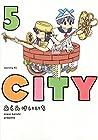 CITY 第5巻
