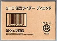 魂ウェブ商店 S.I.C. 仮面ライダーディエンド