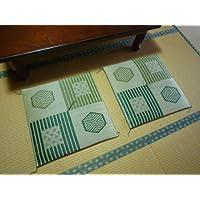 い草座布団5枚組 純国産日本製 55cm×55cm 阿知絣(あちかすり)