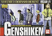 Genshiken 1: Society for the Study of Modern [DVD] [Import]