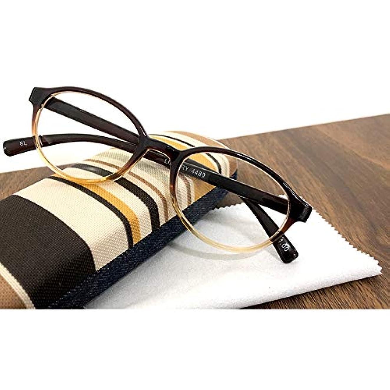 群れシートフェッチ老眼鏡 +3.00 おしゃれ メンズ レディース シニアグラス 4-480 リーディンググラス スマホ老眼鏡 44480 バネ蝶番 オーバル型