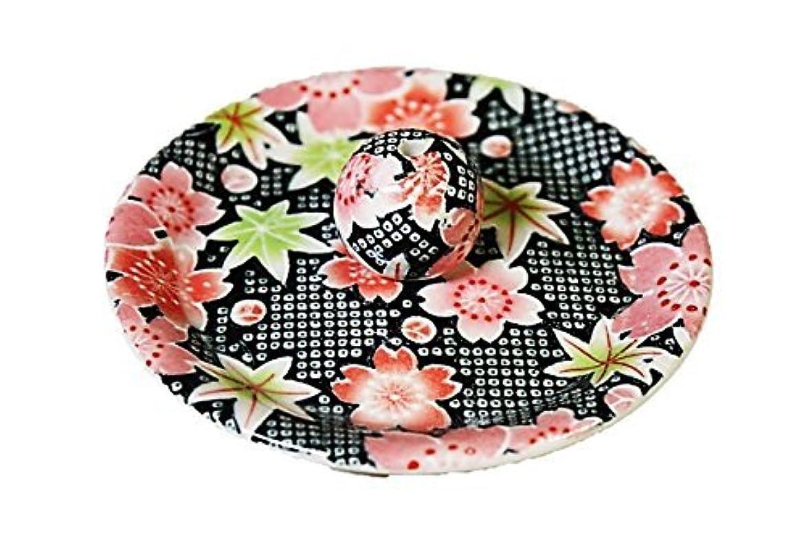 9-41 かのこ友禅 お香立て 9cm香皿 お香たて 陶器 日本製 製造 直売品