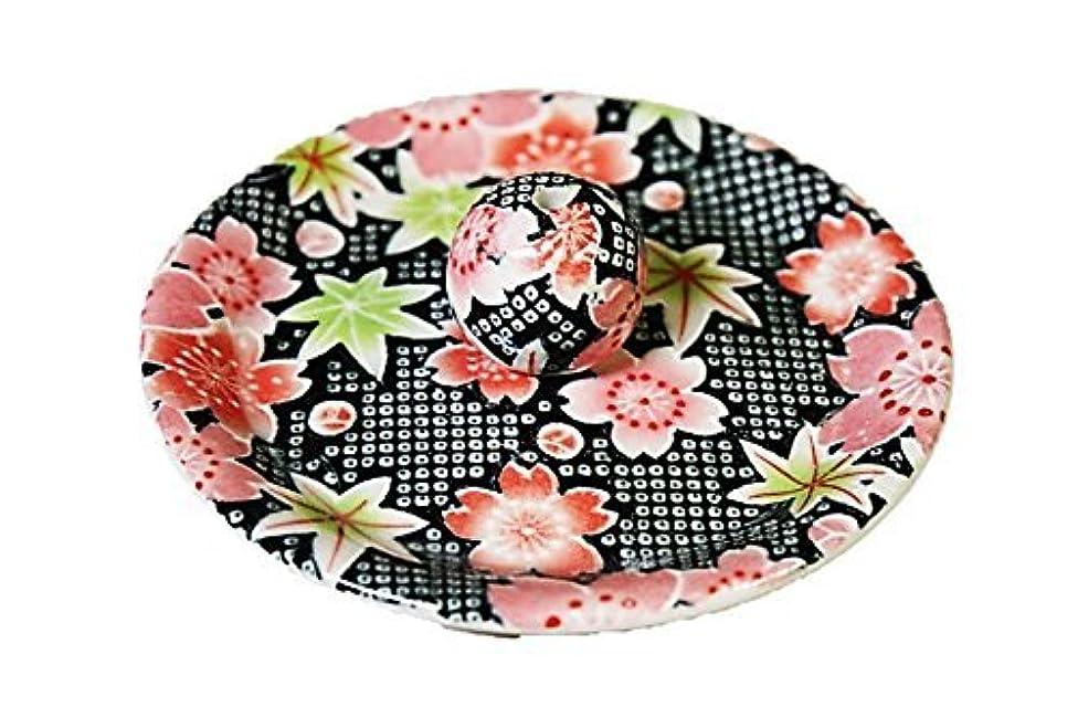 ハングごみ主流9-41 かのこ友禅 お香立て 9cm香皿 お香たて 陶器 日本製 製造 直売品