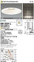 DD-3234-L 山田照明 電球色LEDダウンライト一体型(FHT42W×2相当)(切込穴寸φ150mm)(電源・トランス別売)
