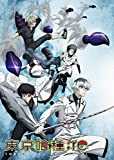 【Amazon.co.jp限定】東京喰種トーキョーグール:re Vol.6 (デカジャケット付) [Blu-ray]