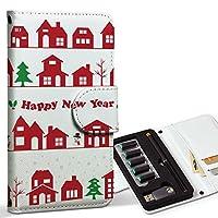 スマコレ ploom TECH プルームテック 専用 レザーケース 手帳型 タバコ ケース カバー 合皮 ケース カバー 収納 プルームケース デザイン 革 クリスマス 風景 雪 013805