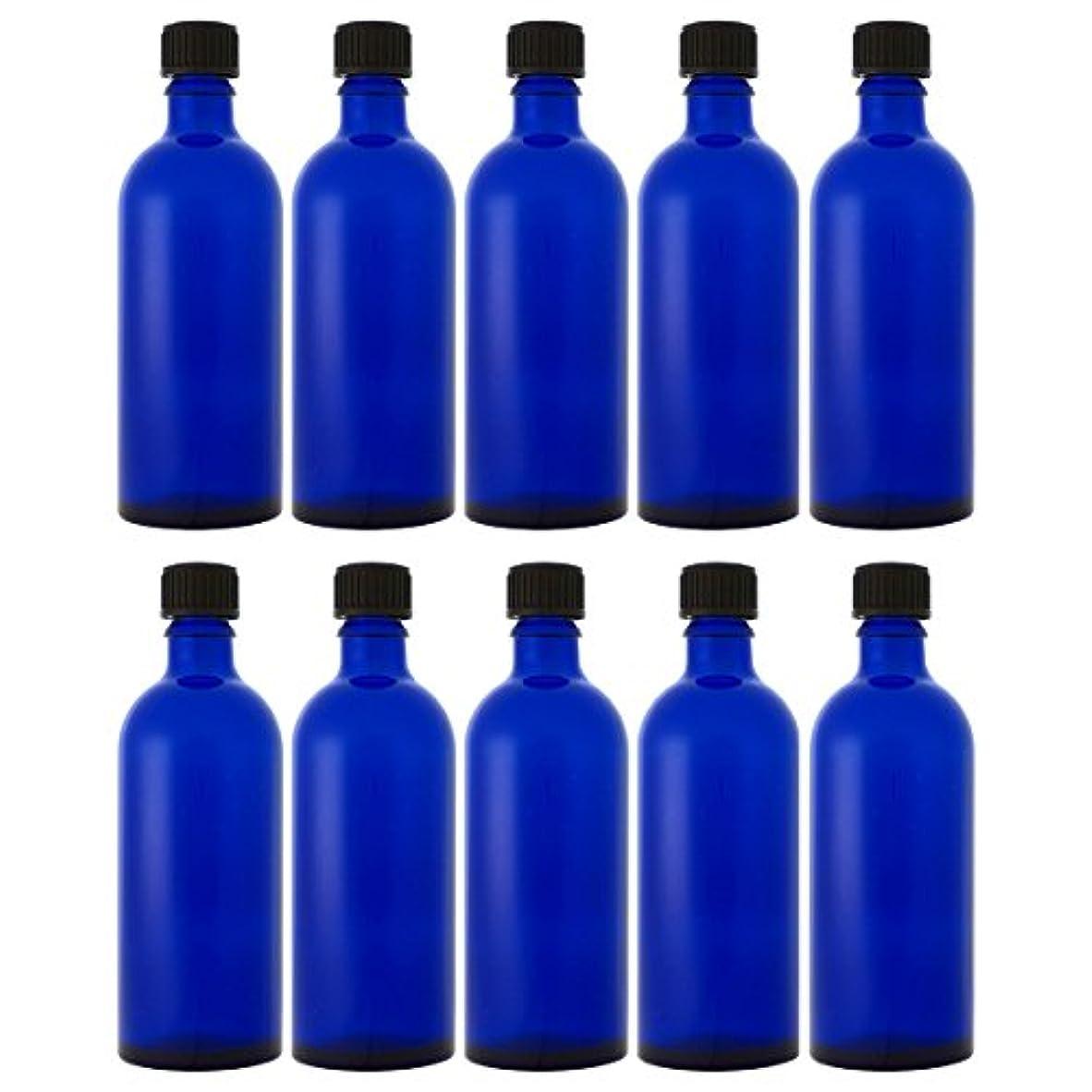 消すブリリアント定期的に青色遮光ビン 100ml (ドロッパー付) 10本セット