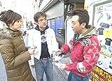 さまぁ?ず、90分の放送枠が空いたので北新宿・西新宿・北池袋をブラブラする。