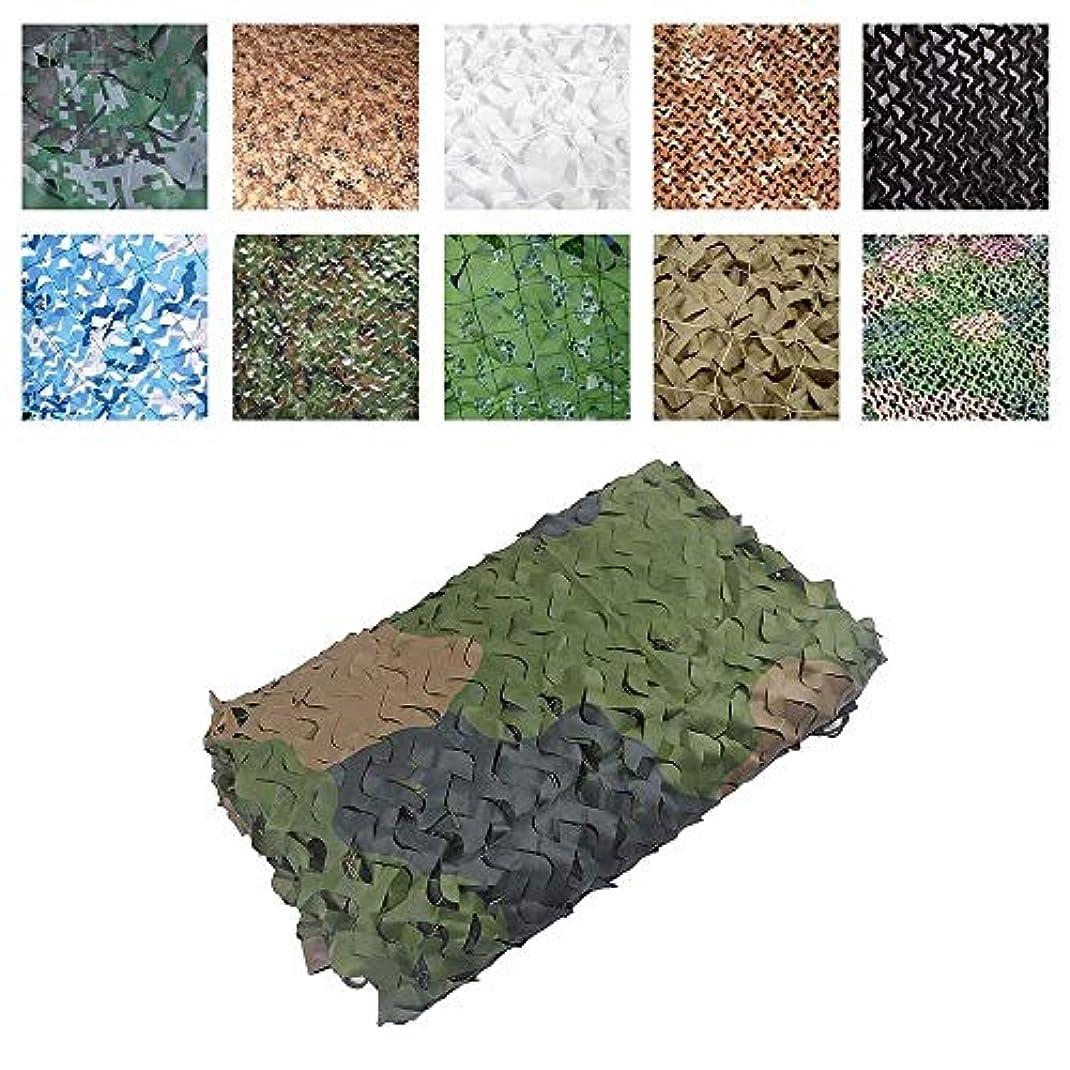 気を散らすミケランジェロ薬局オックスフォードの布の迷彩の蚊帳、森林迷彩の網、キャンプのために非常に適した、CSの射撃のために、釣、2 * 3m、3 * 5mおよび他のサイズ (Size : 15x15m)