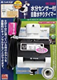 タカギ(takagi) 水分センサー付かんたん水やりタイマー G215【2年間の安心保証】