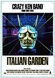 CRAZY KEN BAND TOUR 2012-2013 ITALIAN GARDEN[DVD]