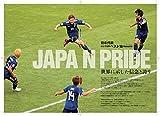 第33回 日本クラブユースサッカー(U-15)大会