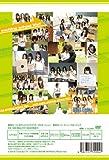 SKE48学園 DVD-BOX IV 画像