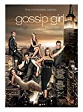 Gossip Girl: The Complete Series [DVD] [Import]