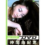 DVD>仲間由紀恵:digi+Kishin (<DVD>)