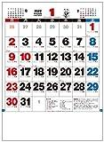 トーダン 2022年 カレンダー 壁掛け 3色八切文字月表 TD-987