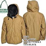 Polartec Short Parka 8031: Tan / Black