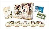 ハベクの新婦 DVD-BOX1 画像