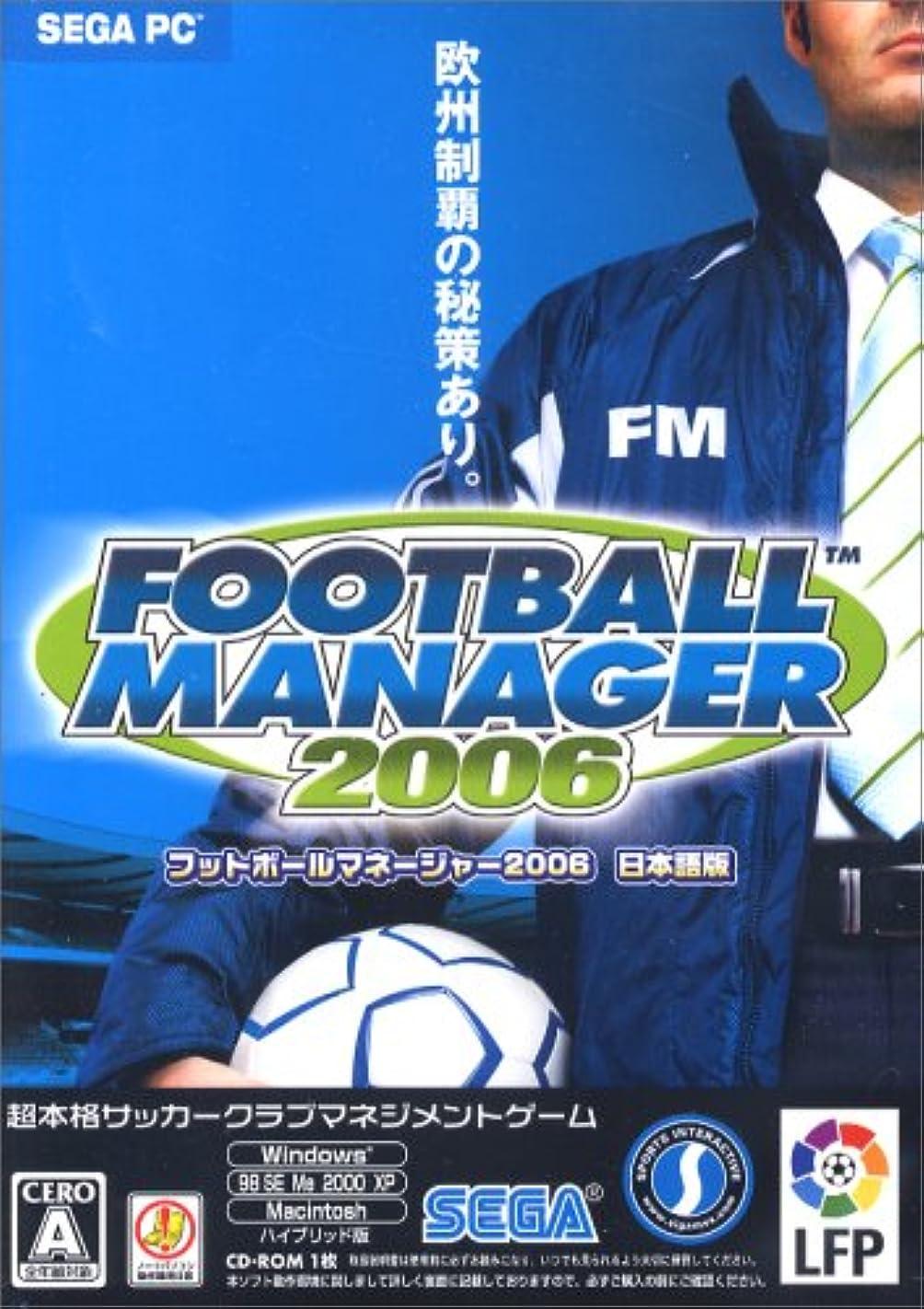 伝記許可予感Football Manager 2006 価格改定版
