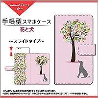 液晶全面保護 3Dガラスフィルム付 カラー:白 iPhone8 Plus ドコモ エーユー ソフトバンク iphone 8 plus 手帳型 スライドタイプ 手帳タイプ ケース ブック型 ブックタイプ カバー スライド式 花と犬