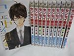 センセイ君主 コミック 1-11巻セット (マーガレットコミックス)