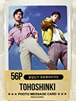 東方神起 TVXQ グッズ / フォト メッセージカード 56枚 (ミニ ポストカード 56枚) セット - Photo Message Card 56pcs (Mini Post Card 56pcs) [TradePlace K-POP 韓国製]