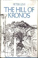 Hill of Kronos: 2
