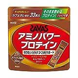 <2個セット>ザバス アミノパワープロテイン カフェオレ風味 4.2g×33本入り×2個