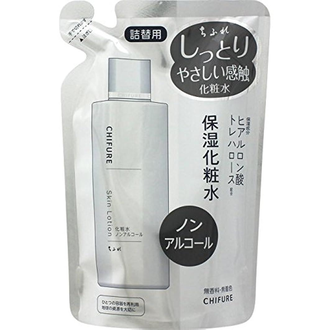 結晶エキス後方にちふれ化粧品 化粧水Nノンアルコールタイプ詰替用 150ml 150ML